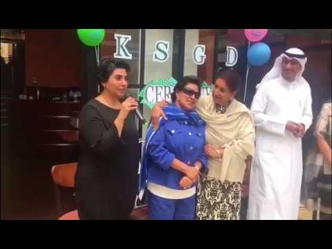 """محافظة الفروانية شاركت حفل ختام برنامج التدريب الصيفي لـ""""ذوي الإعاقة"""""""