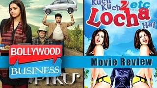 Piku, kuch kuch locha hai - movie review | komal nahta