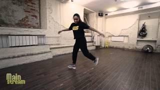 Hip Hop Online | Урок 3 - Вариации | MAINSTREAM