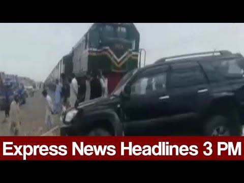 Express News Headlines - 03:00 PM - 16 May 2017