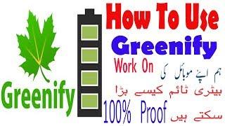 Kya Hai Greenify ? Greenify Ko Use Kaise Karen ? | Hindi | No Root | 2018 #Tech4shani