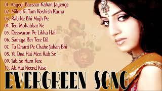 Evergreen Song : सदाबहार पुराने गाने   Old Hindi Songs   Superhit Hindi Songs   Hindi Yugalgeet