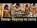 Naagin 3: Big Fight Between Vishakha & Vikrant In Wedding Night