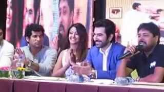New Kolkata Bengali Movie Bachchan Audio Music Album Launch