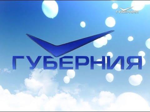 """ТРК """"Губерния"""" отмечает 10-летний юбилей"""