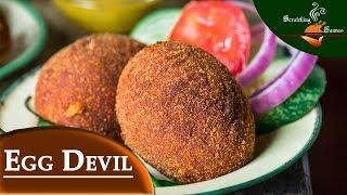 Dimer Devil Recipe | Egg Devil | ডিমের ডেভিল | Kolkata Street food | Durga Puja Special