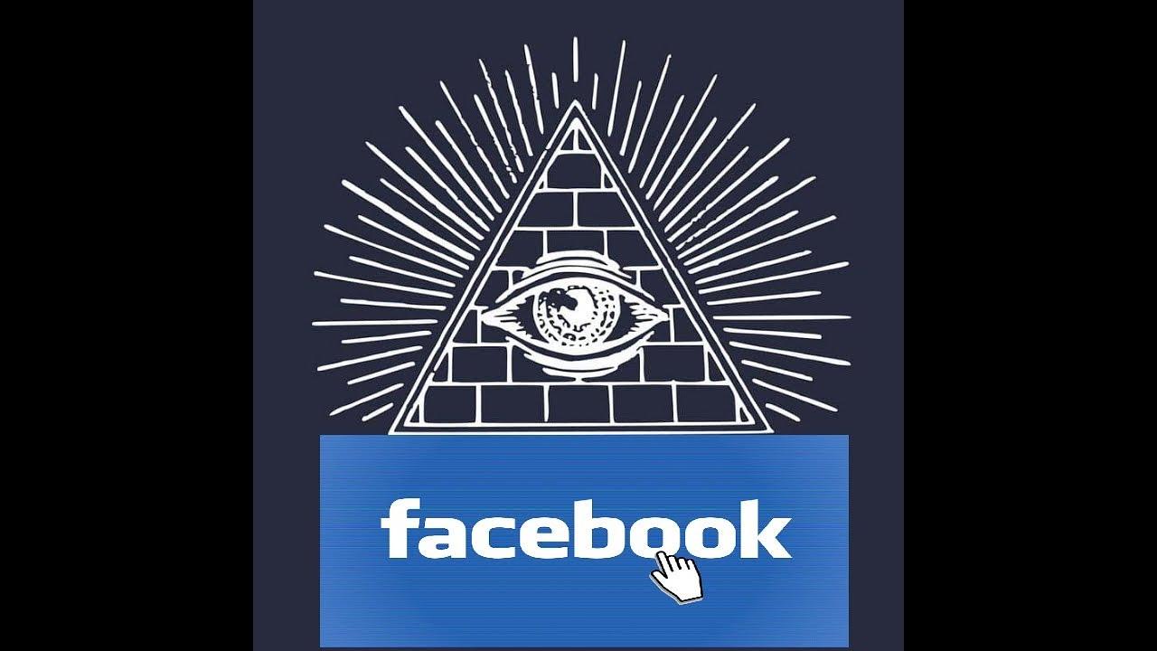 الفيسبوك عين الدجال على العالم