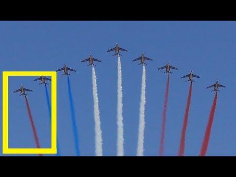 La bandera de Francia cambia de color durante los actos del 14 de julio