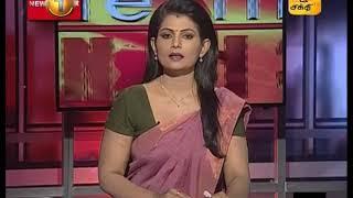 News 1st: Breakfast News Tamil | (16-11-2018)
