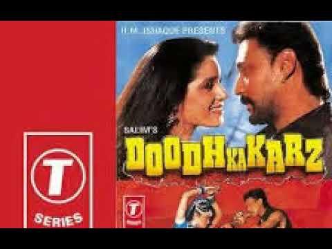 HIndi Old Song | Doodh ka karz 1990 | Jackie Shroff, Neelam Kothari | Romantic | Bollywood | Love