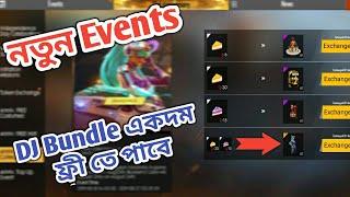 ফ্রী ফায়ার এর নতুন Events- Dj Bundle পাবে একদম ফ্রী তে পাবে ।