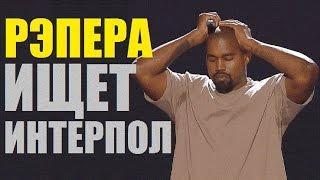 Безумный Рэпер #17: Kanye West - Банкрот,  L'One - Тигр, Витя Ак - гомункул?