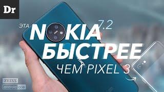 Эта Nokia БЫСТРЕЕ, чем Pixel