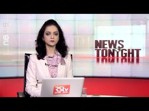 English News Bulletin – Sep 14, 2018 (9 pm)