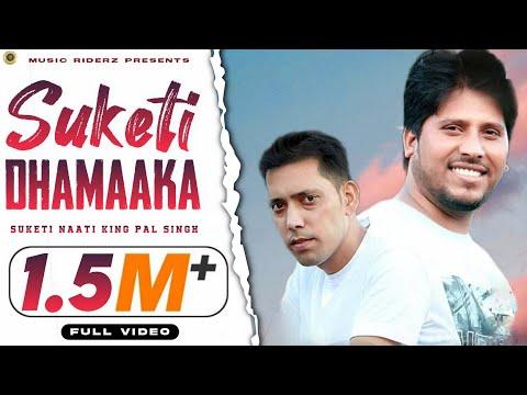 Suketi Dhamaka Nonstop   Best Of Himachali Pahari Songs 2017   Pal Singh   Gian Negi   MusicRiderZ