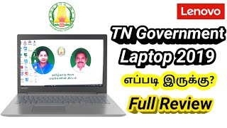 TN Government Laptop 2019 | E41-20 / E41-25 | Full Review