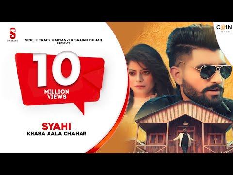 syahi-स्याही---full-video-song-|-khasa-aala-chahar-|-songs-2019-|-new-haryanvi-song-|-ditto-music