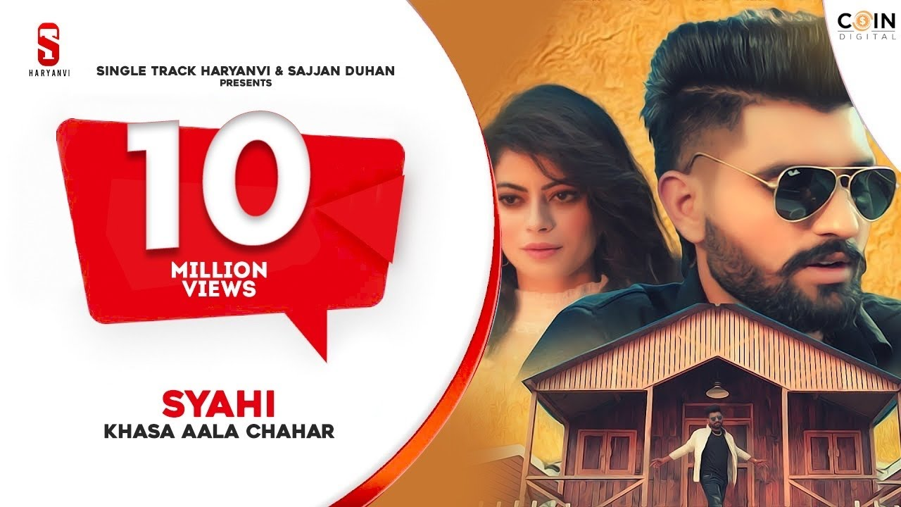 Download SYAHI स्याही - FULL VIDEO SONG   Khasa Aala Chahar    Songs 2019   new Haryanvi song   Ditto Music