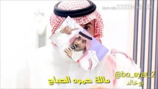 #قادرون الشيخ مالك حمود الصباح
