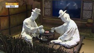 客主~商売の神~ 第39話
