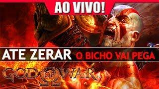 God of War ATE ZERAR MÁXIMA RESOLUÇÃO PCSX2  🔴 AO VIVO