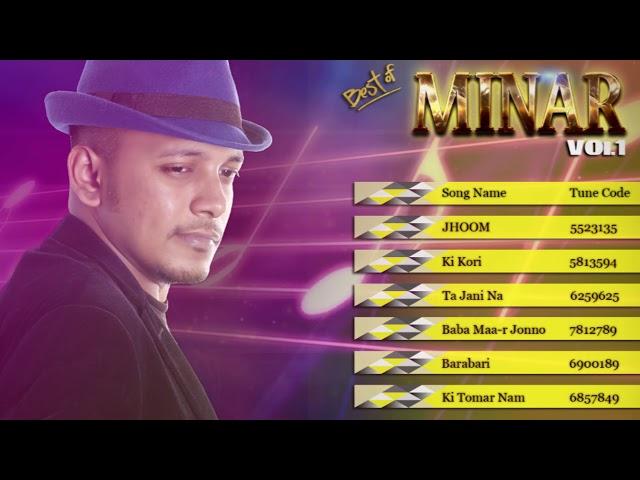 Best Of Minar | Gaanchill Music | Jukebox