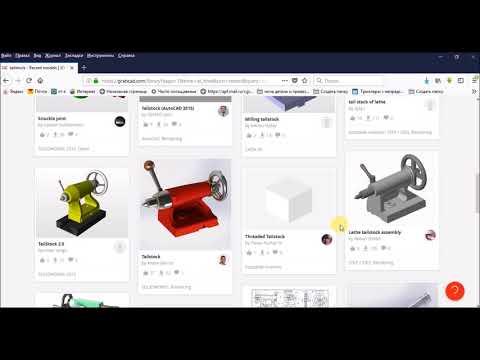 Сайты, где можно скачать 3d детали для SolidWorks. Sites Where You Can Download 3d Parts