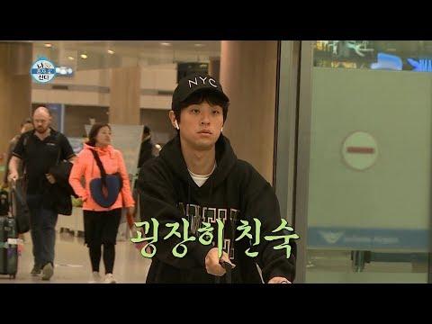 [나혼자산다 선공개] 마치 사촌(?)같은 배우 박정민의 공항패션!!