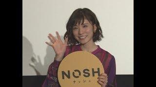 12月20日、女優の松岡茉優さんが初主演映画『勝手にふるえて』(12月23...