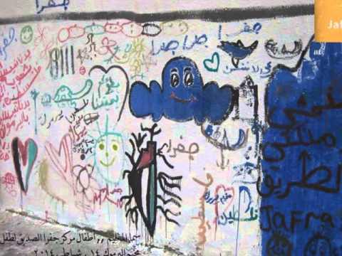 Jafra Yarmouk Camp Feb 2014