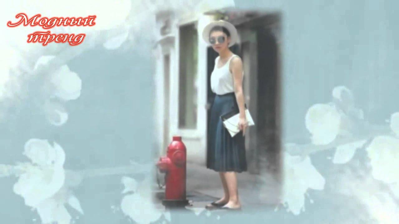 Женская юбка карандаш из французского трикотажа - YouTube