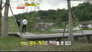 런닝맨 구하라 노사연 15