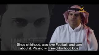 شقيق خالد الدوسري يتحدث عن عشق شقيقه لكرة القدم واهتمامه بها في أمريكا