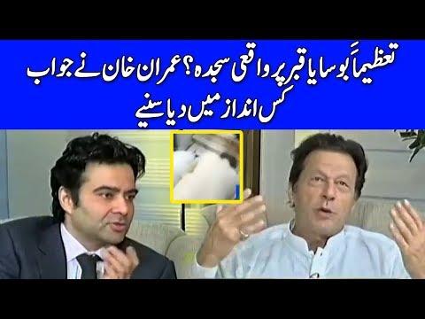 Kia Imran Khan