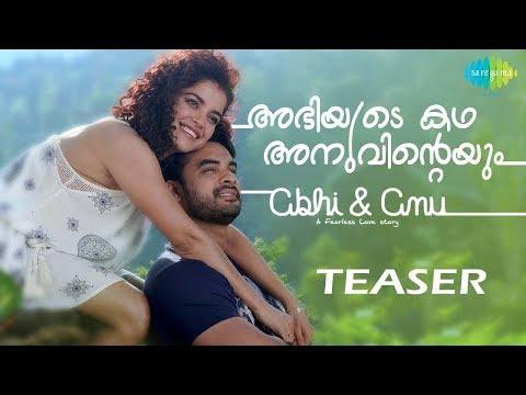 Abhiyude Kadha Anuvinteyum - Teaser |...