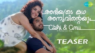 Abhiyude Kadha Anuvinteyum Teaser | Malayalam | Tovino Thomas |B.R. Vijayalakshmi