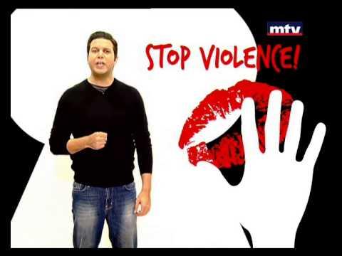Minal - Stop Violence - 25/11/2014