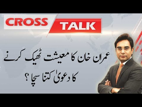Cross Talk - Saturday 30th November 2019