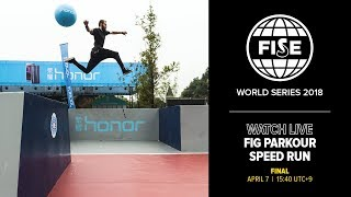 FWS 2018 HIROSHIMA: FIG Parkour Speed Run Parkour Final