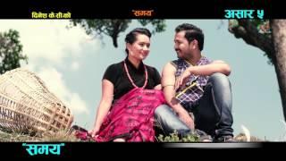 "New Teaser 2074 ""Samaya"" By Dinesh K.C. Ft.Ranjita gurung With Sajjan Hamal"