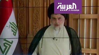 تفاعلكم | محتجون يتهمون الصدر بخيانتهم لصالح إيران