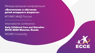 ECCE 2019 Early Childhood Care and Education Воспитание и обучение детей младшего возраста