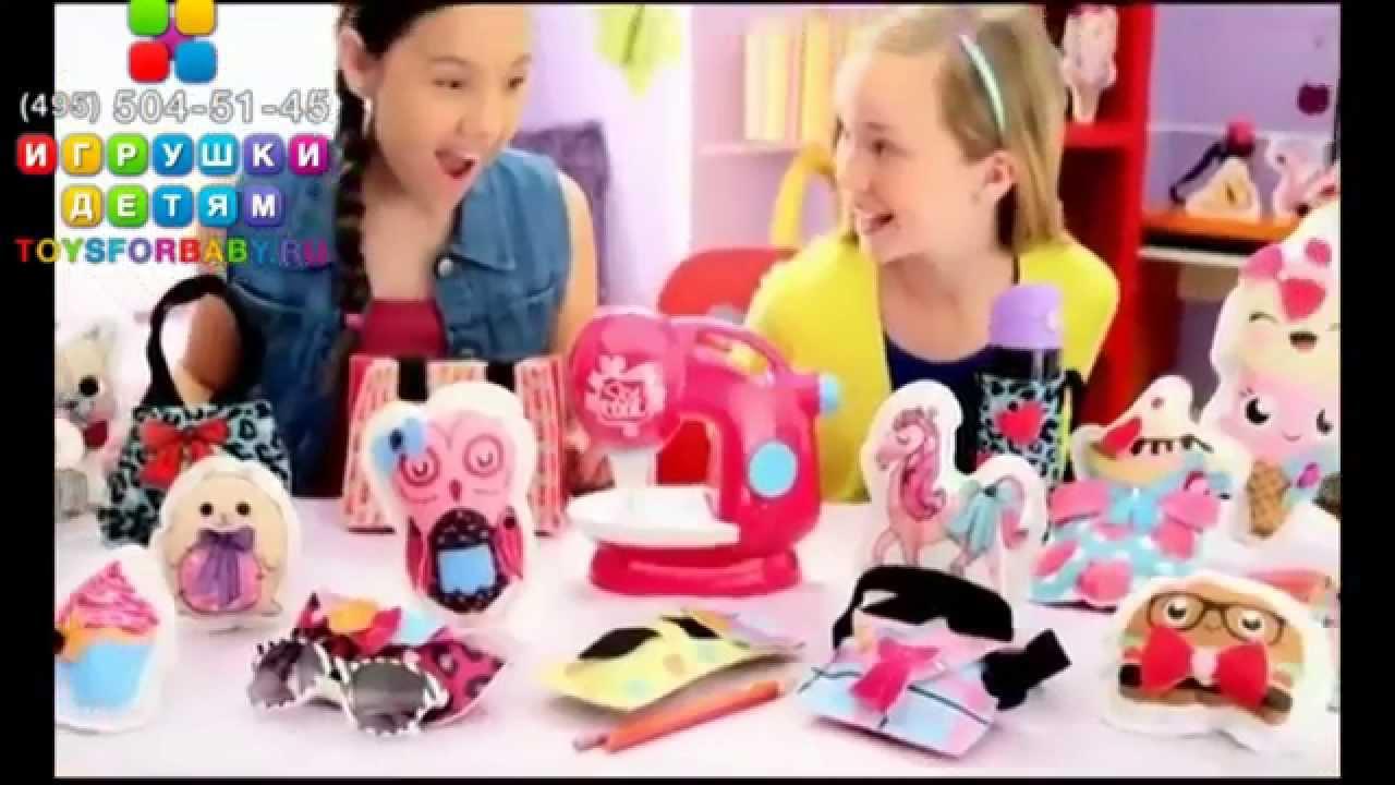Освоить процесс кройки и шитья мечтает каждая девочка. Благодаря яркой новинке от компании spin master – необычной швейной машинке sew cool – можно легко пошить сумочку, пенал и брелок, почувствовав себя в роли настоящей рукодельницы. Яркая автоматическая швейная машинка sew cool.