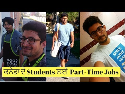 My Part Time Jobs Experience  (ਕਨੇਡਾ ਦੇ Students ਲਈ  Part-Time Jobs)
