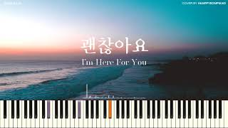 Gambar cover X1 (엑스원) – 괜찮아요 (I'm here for you) [PIANO COVER]