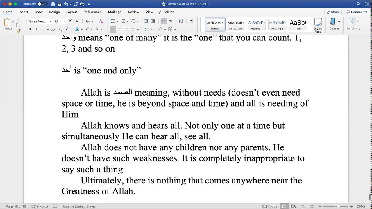 Sh. Zubair || Quranic Overview (Juz 30)