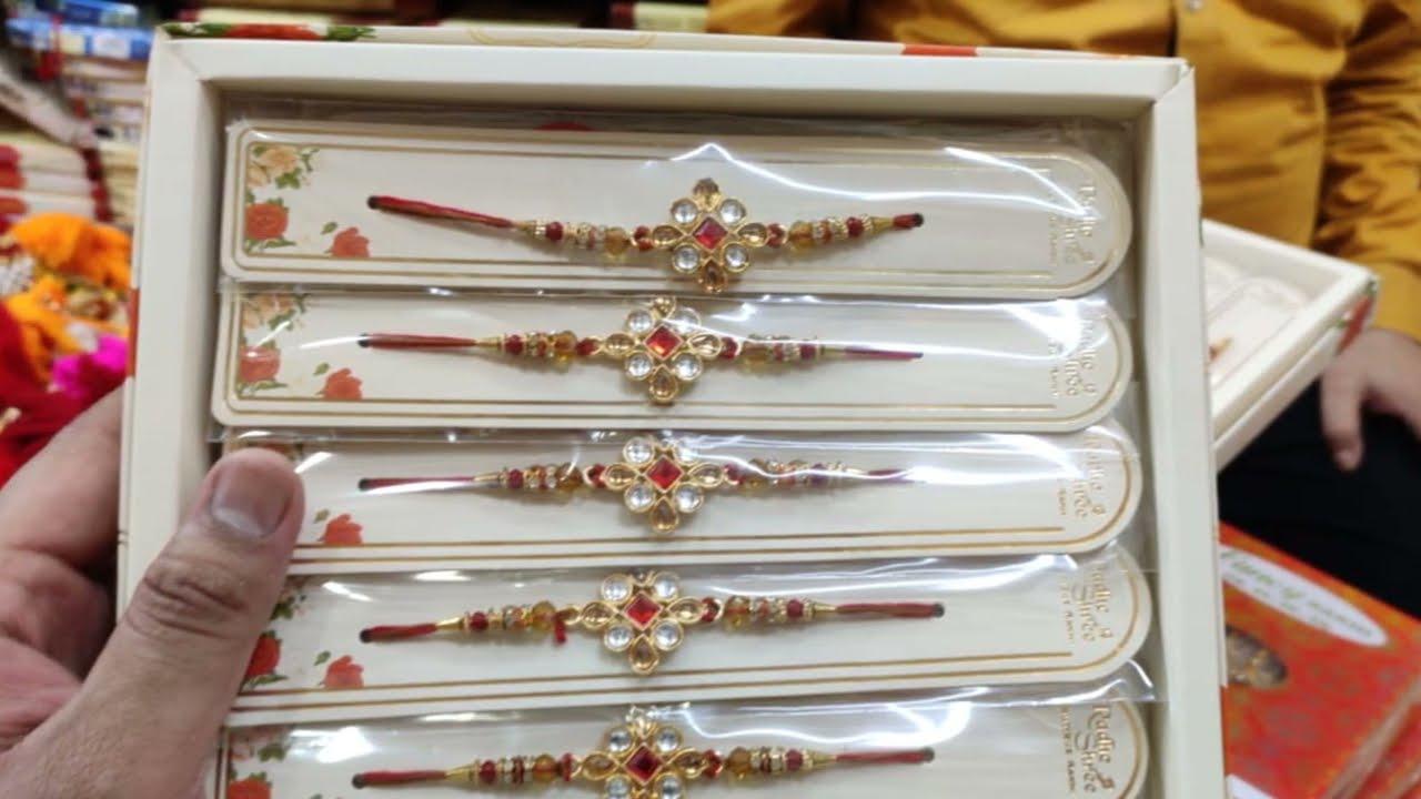 राखी और  बनाने का सामान किलो के भाव में यहाँ से खरीदें | Minimum Order 500 | Cheapest Rakhi in Delhi