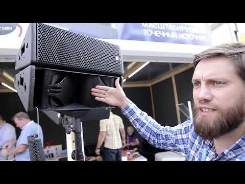 Андрей Бобров, Coda Audio, о новой АС N-APS на выставке ProLight +Sound. NAMM 2019 в Сокольниках