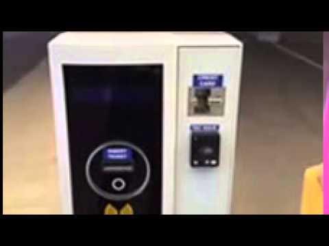 Mackay Airport Parking - Manual Credit Card Entry