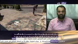 لقاء مع د.حسن الأعرج مدير صحة حماه ود.منذر الخليل مدير صحة إدلب حول استهداف المشافي